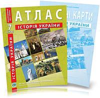 Атлас и контурная карта. История Украины 7 класс ИПТ