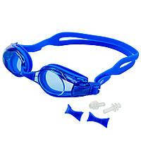 Окуляри для плавання з беруші SAILTO 1601AF