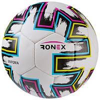 Футбольний м'яч 5 розмір тренувальний для вулиці Ronex Grippy Штучна шкіра Білий-золотий (RX-UHL-GD)