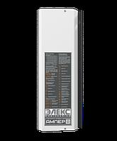 Стабілізатор напруги Елекс АМПЕР У 12-1/32А v2.1 (7,5 кВА), фото 3