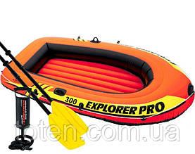 Човен надувний до 200 кг 244-117-34 см, весла пластик, ручний насос Intex 58358 Explorer Pro 300