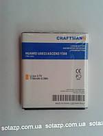 Аккумуляторная  батарея Craftmann к мобильному телефону  Huawei U8833 Ascend Y300 1700mAh  original type HB5V1