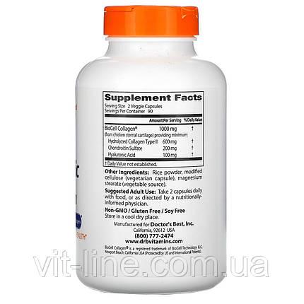 Doctor's s Best, гіалуронова кислота і сульфат хондроїтину, 180 капсул вегетаріанських, фото 2