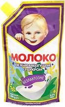 Молоко сгущенное с сахаром безлактозное 8,5% 290г Волошкове поле