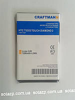 Аккумуляторная  батарея Craftmann к мобильному телефону HTC T5353 Touch Diamond 2  (TOPA160)