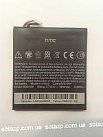 Аккумуляторная  батарея Original к мобильному телефону HTC ONE X  S720e (BJ83100)