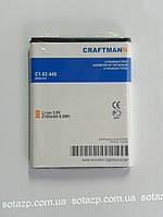 Аккумуляторная  батарея Craftmann к мобильному телефону HTC Desire 310    (BOPA2100 )