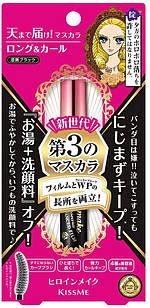 Heroine Make SP Long & Curl Mascara, Advanced Film Стойкая тушь для ресниц длина и подкручивание, черная, 6 г