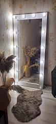 Дзеркало в повний зріст з підсвічуванням. Гримерное дзеркало. Дзеркало в салон краси. Дзеркало для макіяжу