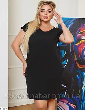 Платье XL черного цвета с узором на спине