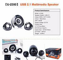 Колонки Kisonli U-2300 для пк акустические компьютерные USB колонки акустика 2.1, фото 5