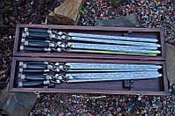 """Великий подарунковий шашличний набір, 12 шампурів ручної роботи в дерев'яному футлярі з гравіруванням """"Господар лісу"""""""
