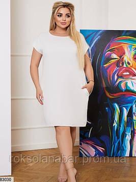 Платье XL белого цвета с узором на спине