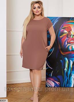 Платье XL цвета капучино с узором на спине