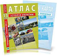 Атлас и контурная карта 11 класс История Украины (XX ~ XXI вв) ИПТ