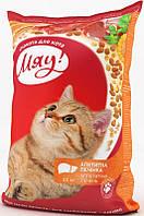 Корм МЯУ! Аппетитная Печень для кошек, 11 кг 48235