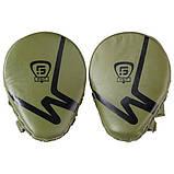 Боксерские лапы-кобры для бокса и единоборств изогнутые FGT Кожа Оливковый (FG5941G), фото 2
