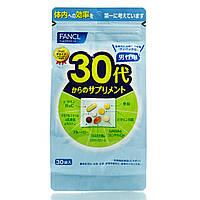 FANCL Комплекс витаминов для мужчин от 30 до 40 лет на 30 дней Supplement for Men