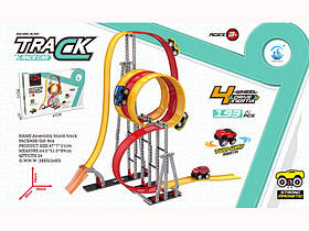 Трек магнітний - незвичайний крутий дитячий автотрек для машинок, 193 деталі.