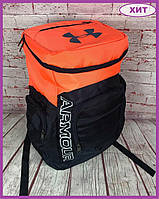 Чоловічий якісний рюкзак Under Armour, Спортивні рюкзаки для чоловіків, Рюкзак для тренування