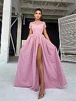 Платье в пол с пышной юбкой сетка блестки BRT2203