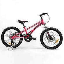 """Спортивний дитячий велосипед 20 дюймів (рама 11"""", збірка 75%) Corso Speedline MG-90363 Рожевий"""