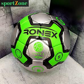 М'яч футбольний №5 Cordly Dimple Ronex RX-UL