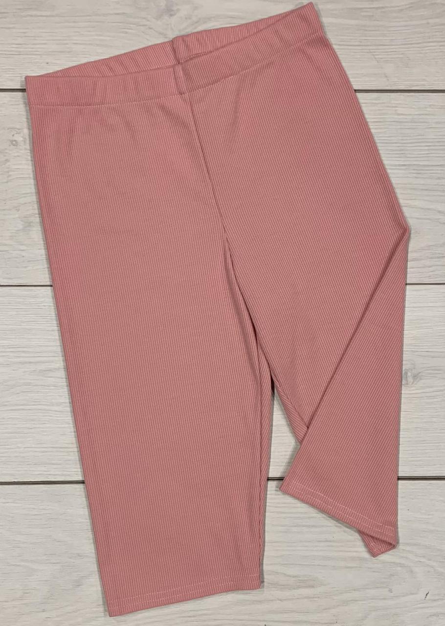 Розовые велосипедные шорты  ТМ Exclusive