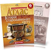 Атлас и контурная карта 6 класс История древнего мира Картография
