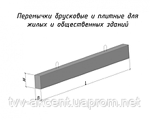 Перемичка залізобетонна 3ПП 34-40 п