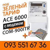 Лічильник для Зеленого тарифу ACE 6000 кл. т. 1, 5(100)А з модемом COM-900-ITR аналог Sparklet, фото 1