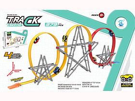 Трек магнітний - незвичайний крутий дитячий автотрек для машинок, 379 деталі.