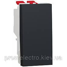 Переключатель 1-клавишный крестовидный, 10А, 1 модуль, антрацит, Unica NEW NU310554