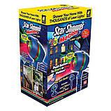 Лазерный проектор Star Shower lazer light (GIPS), проектор лазерный, уличный проектор, проектор лазерный на, фото 5
