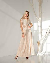 Женское, летнее, романтичное платье в пол, ткань софт,  р. 44-46,48-50,52-54., пудра