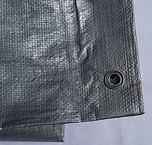 "Тент ""Серый"" 5х6м, плотность 150 г/м2, фото 2"