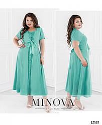 Женское летнее бирюзовое платье в горошек большого размера. Размер: 52, 54, 56, 58, 60, 62, 64