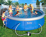 Надувной бассейн BestWay 57294 (457x107 см), фото 2
