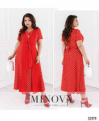 Женское летнее красное платье в горошек большого размера. Размер: 52, 54, 56, 58, 60, 62, 64