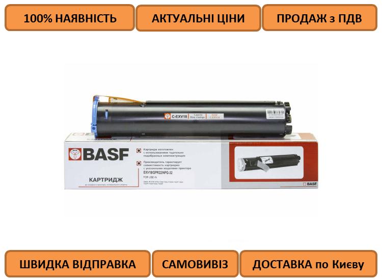 Тонер-картридж BASF для Canon iR-1018/1022 (BEXV18-0386B002)