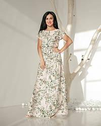 Женское, летнее, романтичное платье в пол, ткань софт,  р. 44-46,48-50,52-54., бежевое