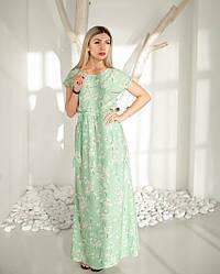 Женское, летнее, романтичное платье в пол, ткань софт,  р. 44-46,48-50,52-54., салат