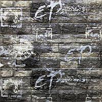 Lb Стеновая 3D панель, мягкая, самоклеющаяся, декоративная 3д самоклейка под черный кирпич граффити