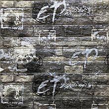 Lb Стеновая 3D панель мягкая самоклеющаяся декоративная 3д самоклейка под черный кирпич граффити 700x770x6мм