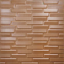 Lb Стеновая 3D панель мягкая самоклеящаяся декоративная 3д самоклейка коричневая кладка 700х770х8 мм (033)