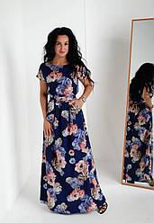 Женское, летнее, романтичное платье в пол, ткань софт,  р. 44-46,48-50,52-54., синий принт
