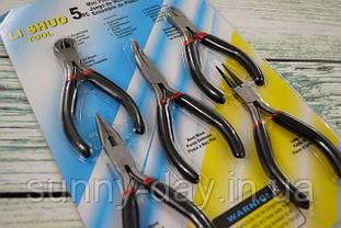 Инструменты для рукоделия (набор 5 шт)