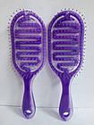 Расчёска для волос продувная La Rosa пластмассовая 9571 Фиолетовая, фото 3