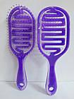 Расчёска для волос продувная La Rosa пластмассовая 9571 Фиолетовая, фото 2