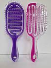 Расчёска для волос продувная La Rosa пластмассовая 9571 Фиолетовая, фото 8